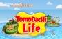 Passatempo_Tomodachi-Life